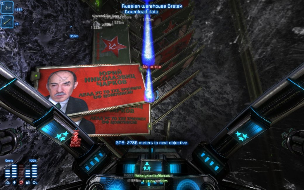 Рецензия на Miner Wars | Канобу - Изображение 5810