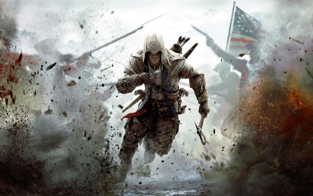 Голосование. Лучшая часть Assassin's Creed по мнению читателей «Канобу» — выбираем вместе  | Канобу - Изображение 0