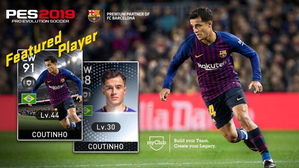Рецензия на Pro Evolution Soccer 2019 | Канобу - Изображение 4