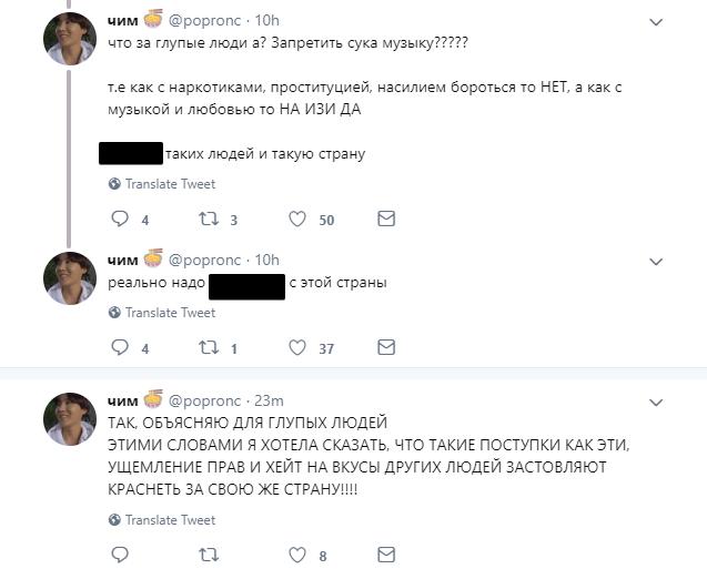 Уже несколько дней рунет обсуждает K-POP. Вот лучшие шутки ожанре музыки, который надо запретить | Канобу - Изображение 4499
