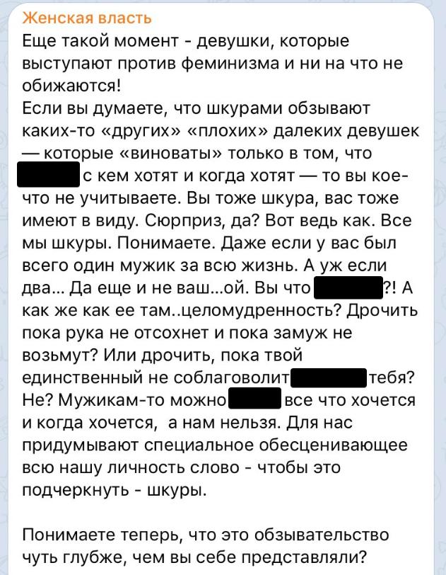 Рунет бурлит из-за рекламы презервативов Vizit. Как этот скандал выглядит состороны компании | Канобу - Изображение 4