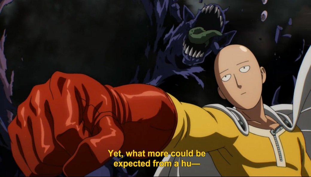 Суть. Почему старт второго сезона аниме One Punch Man— огромное разочарование | Канобу - Изображение 8833