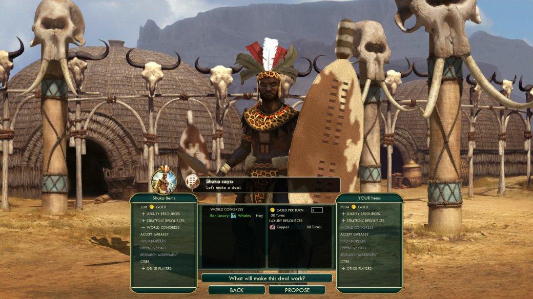 Civilization V: Brave New World. Впечатления | Канобу - Изображение 3