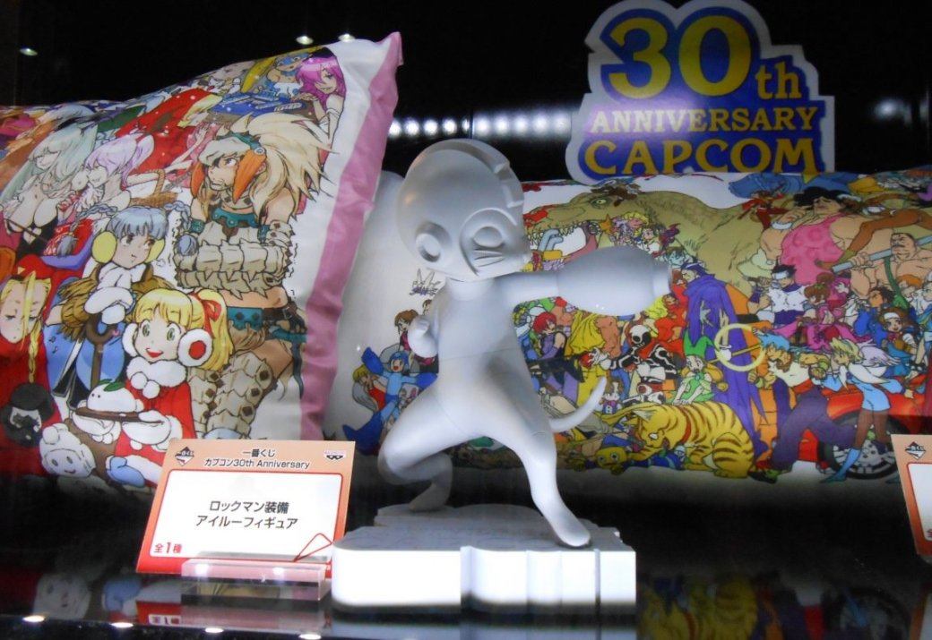 Репортаж с Monster Hunter Festa 2013 | Канобу - Изображение 6