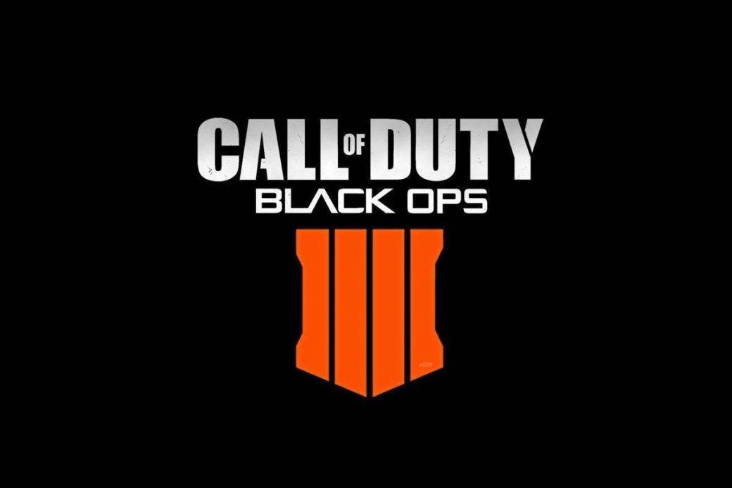 СМИ: в Black Ops 4 не будет одиночного сюжетного режима. - Изображение 1