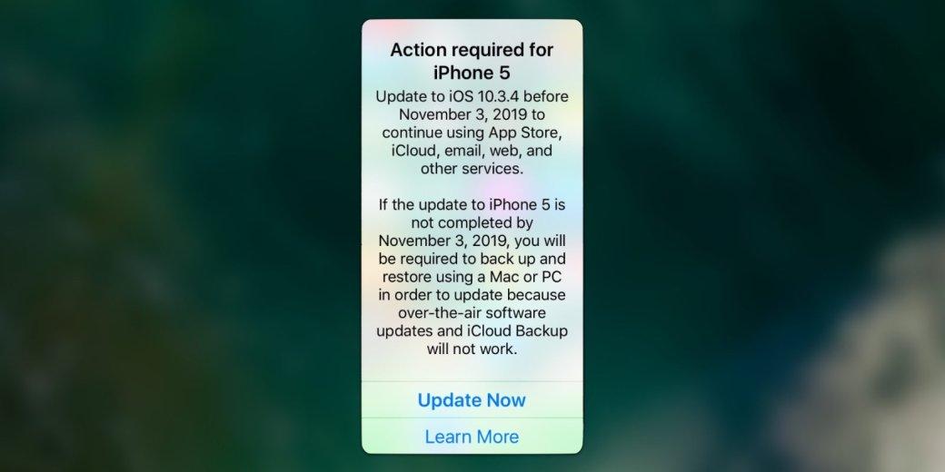 Если сейчас не обновить iOS на iPhone 5 до новой версии, то перестанут работать многие сервисы | Канобу - Изображение 0