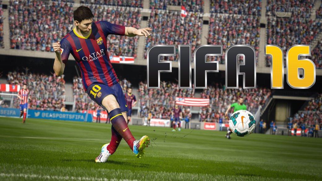 Впечатления от демо-версии FIFA 16 | Канобу