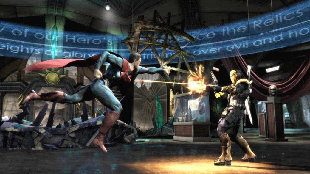 Обзор Injustice: Gods Among Us | Канобу - Изображение 1