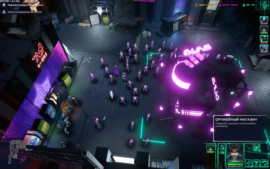 Разбираем Re-Legion— стратегию про киберпанк икультистов | Канобу - Изображение 9070