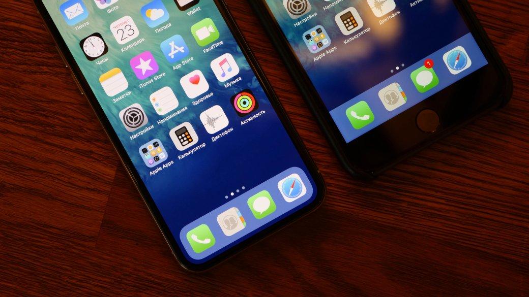 Обзор iPhone X: бета-тест революции. - Изображение 1