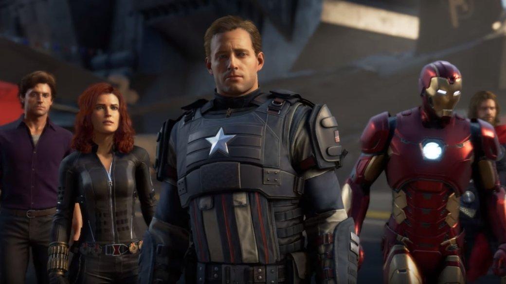 СМИ: начто похож геймплей Marvel's Avengers | Канобу - Изображение 2
