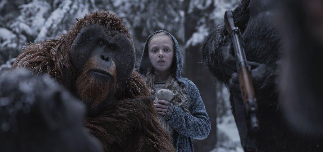 Лучшие и худшие фильмы 2017 - топ-30 фильмов 2017 года, список лучших и худших | Канобу - Изображение 43