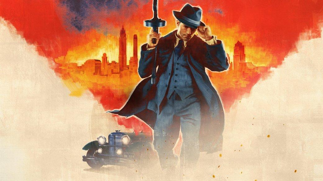 Мыпоиграли времейк Mafia: The City ofLost Heaven. Кажется, нас ждет отличная игра | Канобу