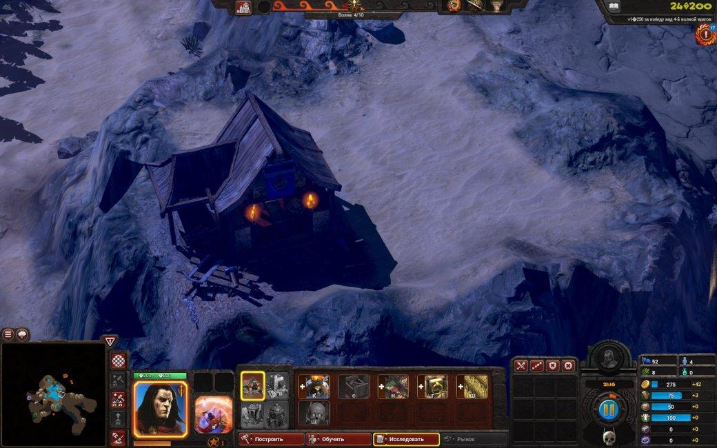 Рецензия на Conan Unconquered | Канобу - Изображение 7198