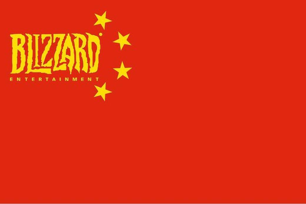 Мнение. Почему вситуации сBlizzard геймеры— молодцы   Канобу - Изображение 8817