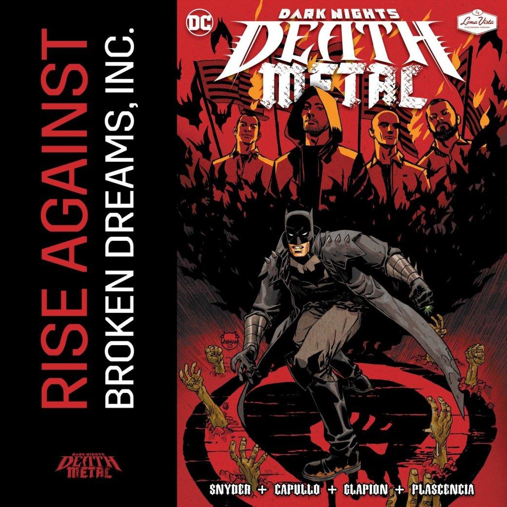 Панк-группа Rise Against записала песню для комикса про Бэтмена | Канобу - Изображение 3171