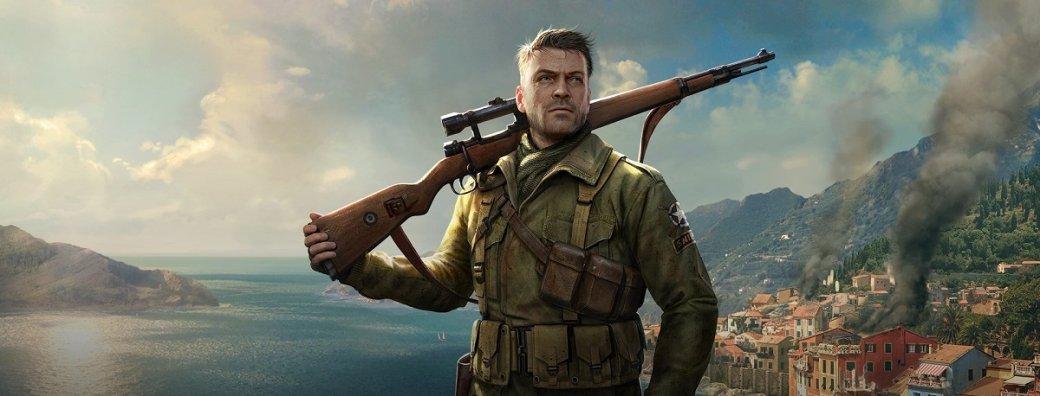 ПоSniper Elite выйдут сразу четыре игры. Одна изних— пятая часть. | Канобу - Изображение 1