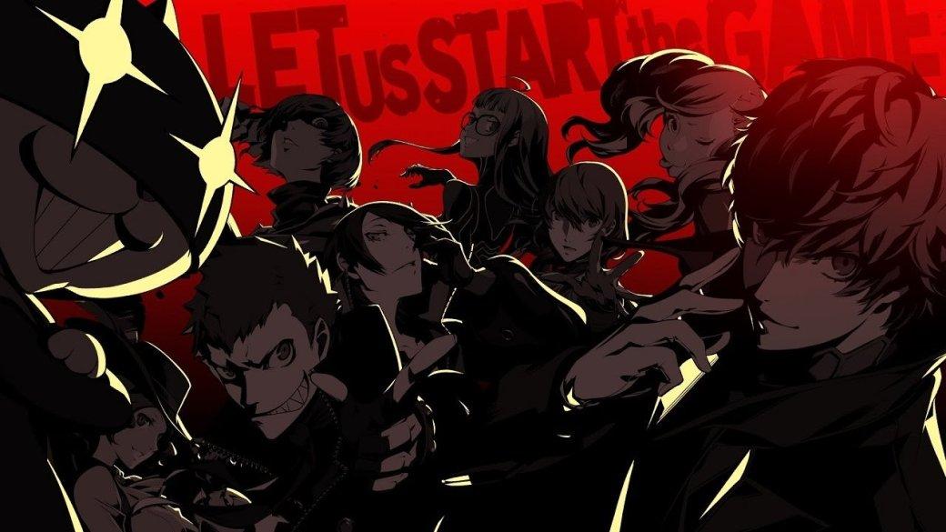 Обзор Persona 5 - рецензия на игру Persona 5 | Рецензии | Канобу