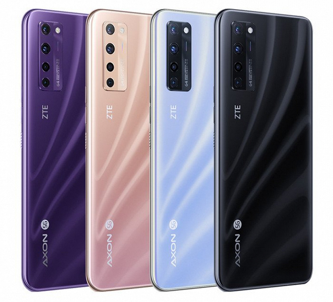 ZTE представила Axon 20 5G— первый смартфон вмире соскрытой вдисплей камерой   Канобу - Изображение 3377