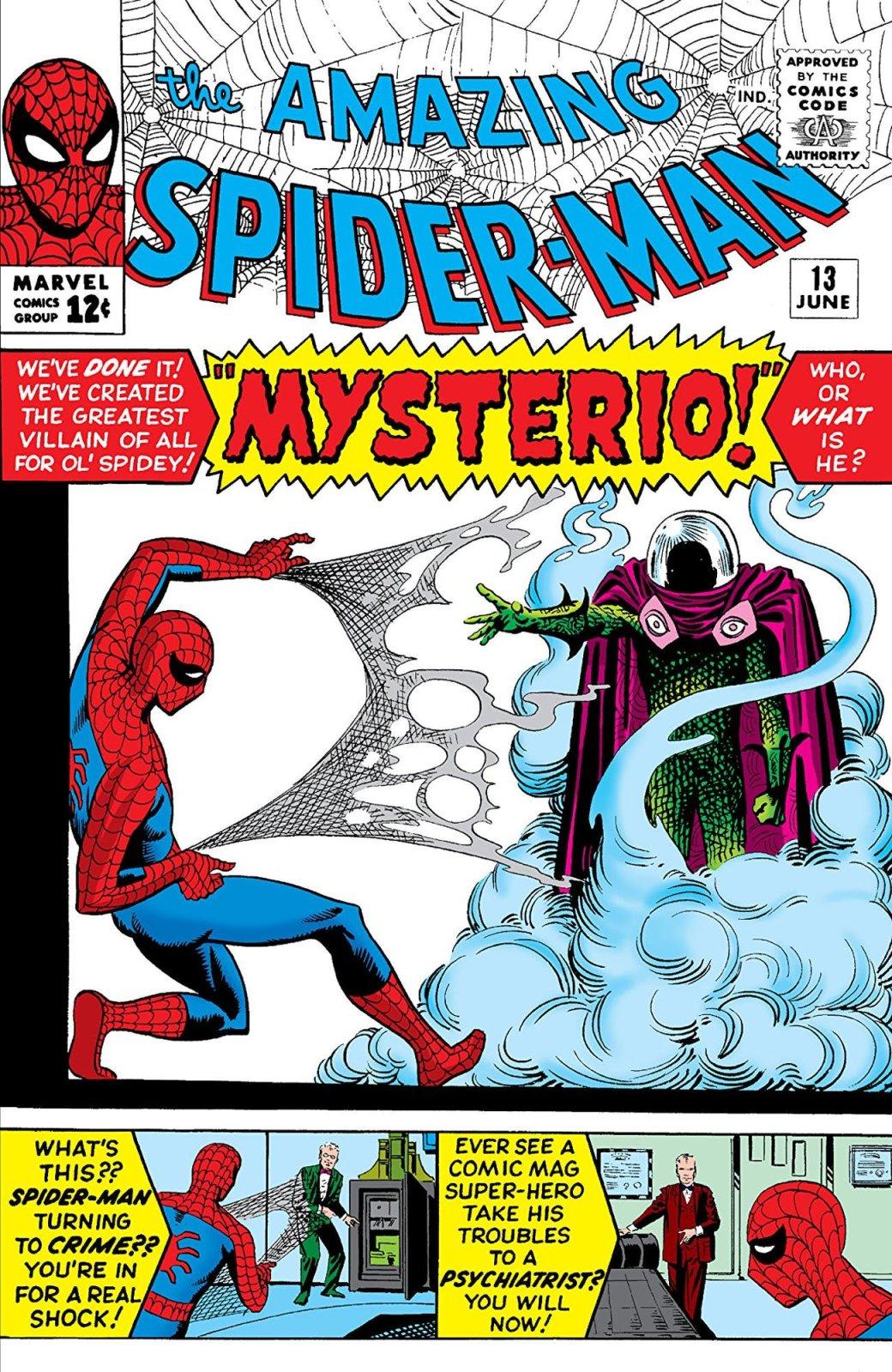 10 лучших пасхалок иотсылок вфильме «Человек-паук: Вдали отдома» | Канобу - Изображение 8