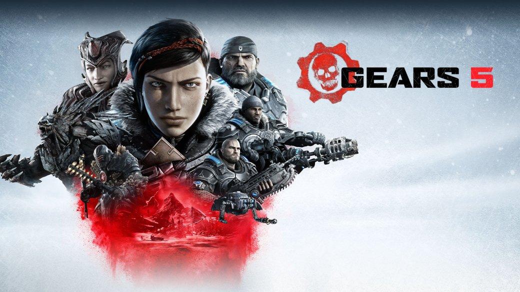 Превью Gears 5 с E3 2019 | Канобу - Изображение 975