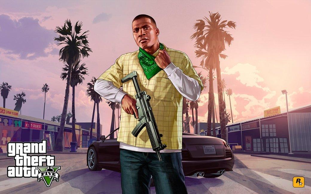 Франклин, не спугни: сюжетный DLC для GTA 5 снова маячит на горизонте | Канобу - Изображение 1