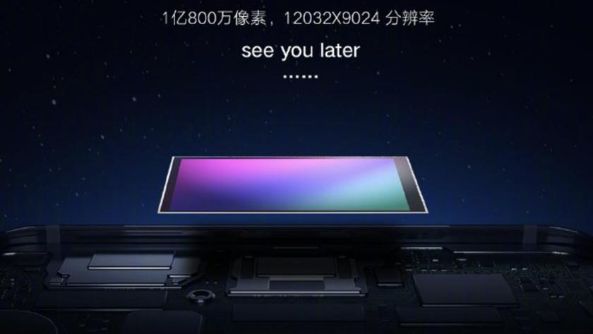 Официально: Xiaomi выпустит смартфоны скамерами на64и108Мп   SE7EN.ws - Изображение 3