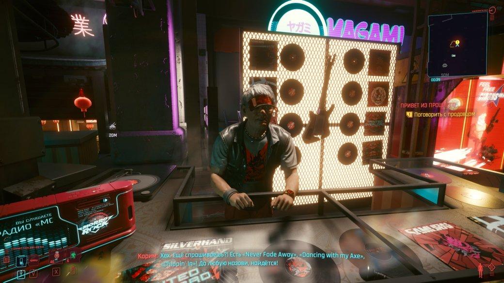 40 крутых скриншотов Cyberpunk 2077 | Канобу - Изображение 7769