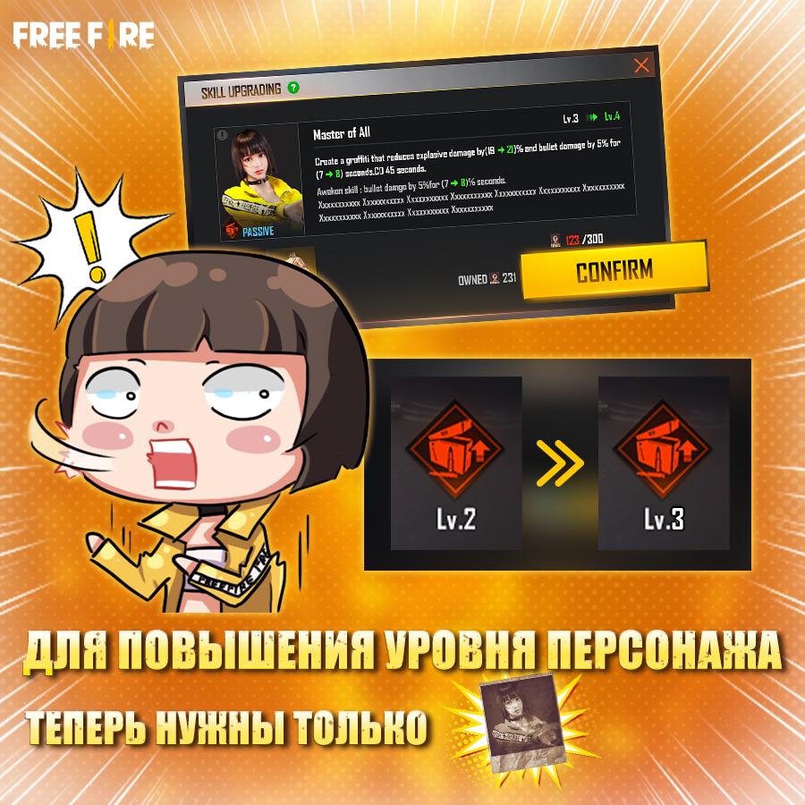 Free Fire получила обновление. Вигре стартует бойцовский турнир K.O. Night