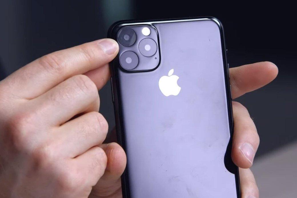 Слух: iPhone 11Pro— название одного избудущих флагманов Apple | Канобу - Изображение 0