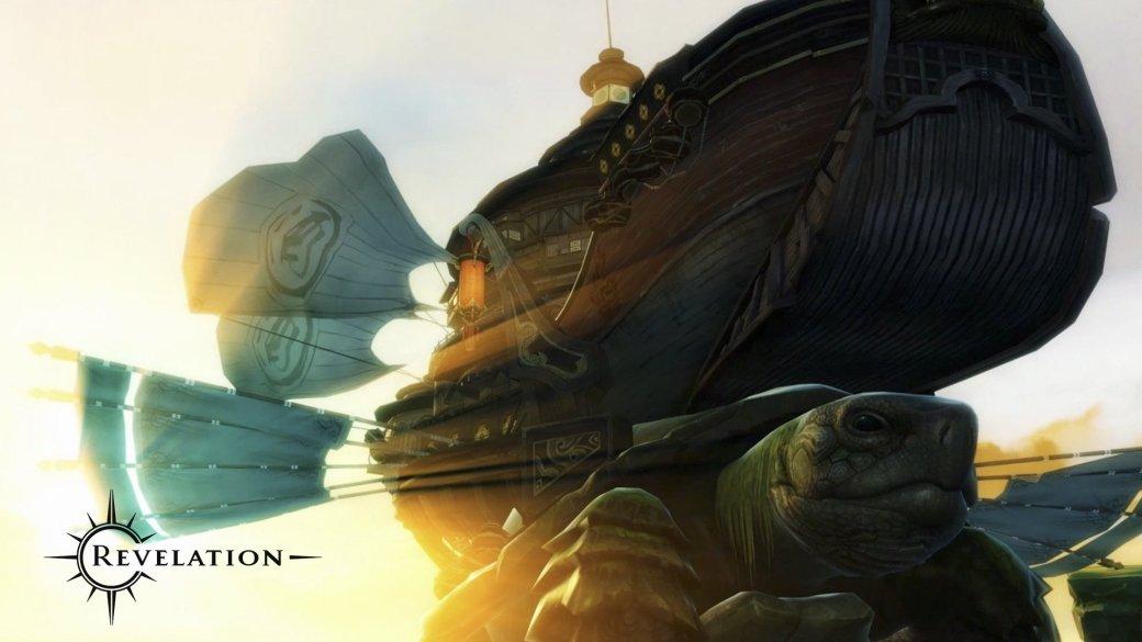 Наспине большой черепахи! Панорамы домов изRevelation в360 градусов. - Изображение 1
