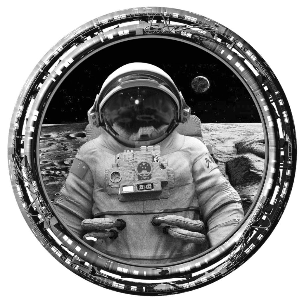 Читаем. Отрывок из«Красной Луны» Кима Стэнли Робинсона | Канобу - Изображение 6965