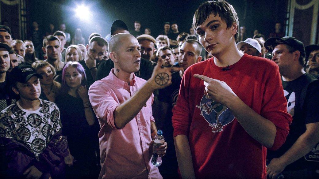 Тест: кто тыизрусских рэперов?. - Изображение 1