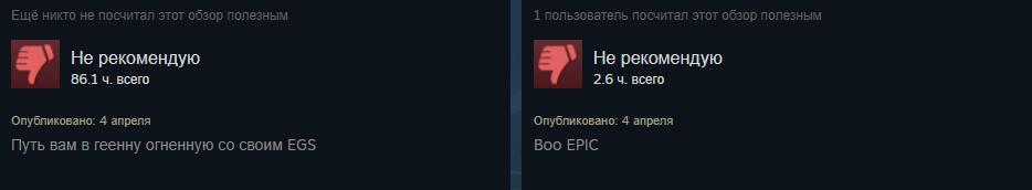 Borderlands 3 стала эксклюзивомEGS. Теперь фанаты обваливают рейтинг другим играм серии вSteam | Канобу - Изображение 0
