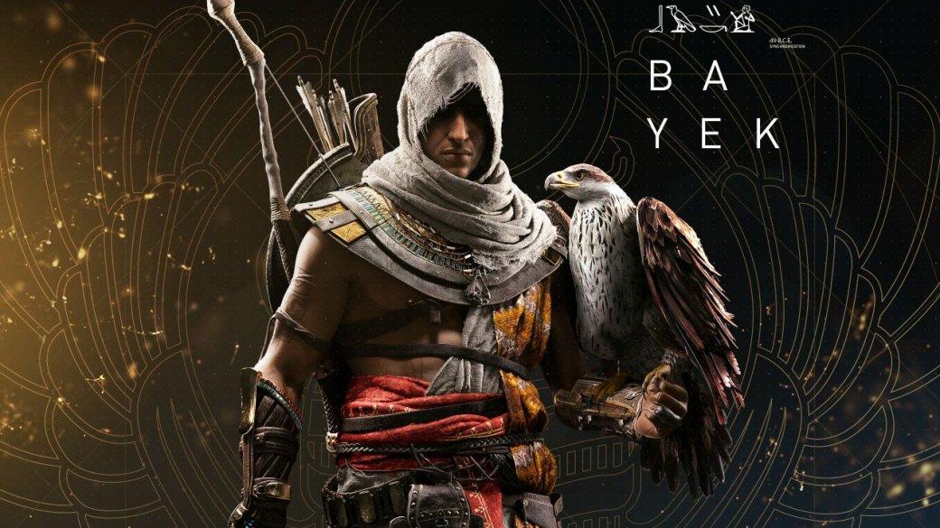 Рецензия на Assassin's Creed: Origins. Обзор игры - Изображение 5