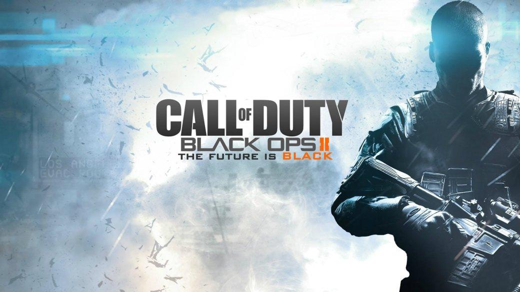 Музыка Из Трейлера Black Ops 2