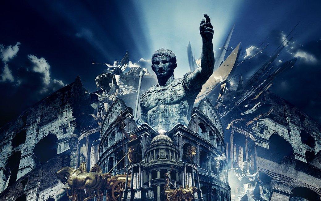 РИМ 2- Погружение | Канобу - Изображение 1