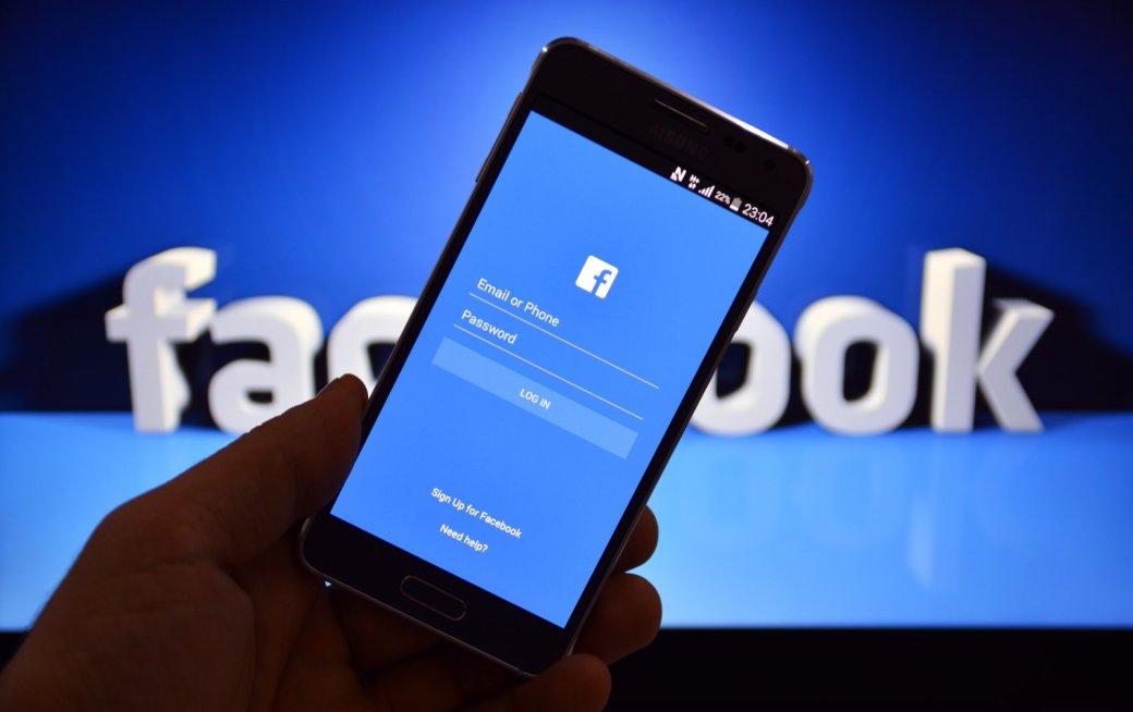 Картинки по запросу Зачем Facebook говно