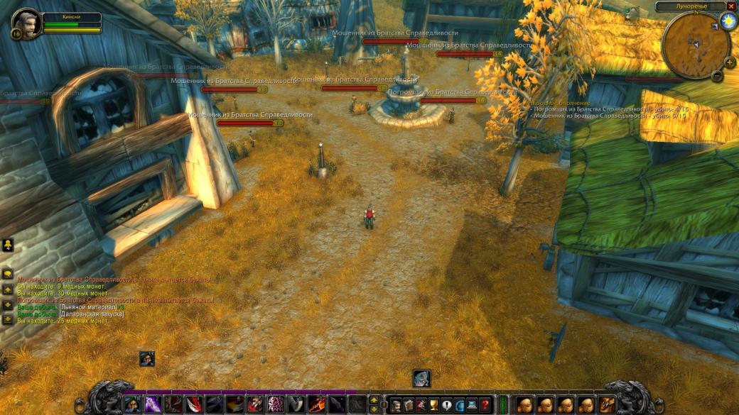 Трава не была зеленее. За что ненавидеть World of Warcraft: Classic? | Канобу - Изображение 14