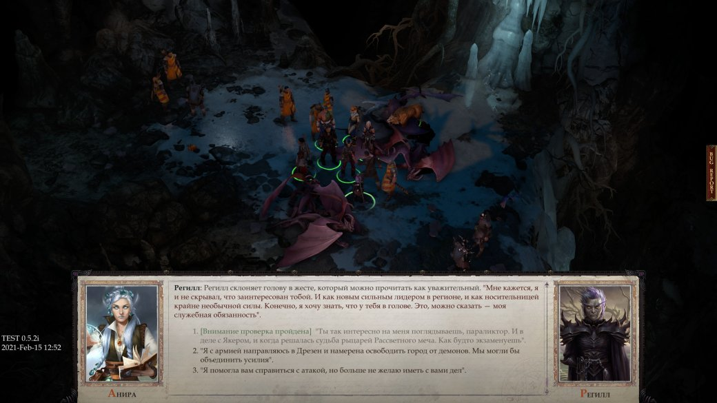 Обзор бетыPathfinder: Wrath ofthe Righteous(2021) — кандидат налучшую RPG года | Канобу - Изображение 2965