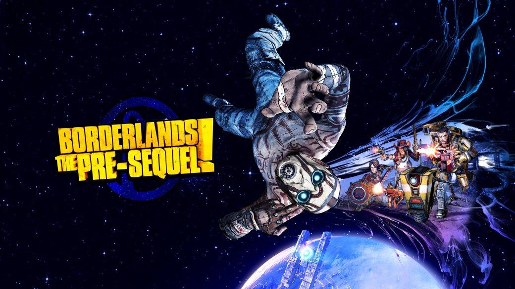 Обзор Borderlands The Pre-Sequel - рецензия на игру Borderlands The Pre-Sequel | Рецензии | Канобу