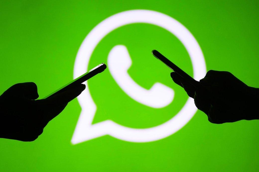 WhatsApp тестирует поиск покартинкам. Все ради борьбы с фейковыми новостями! | Канобу - Изображение 1