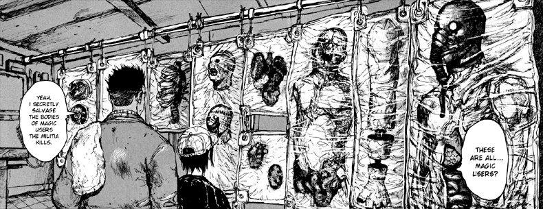 Манга Dorohedoro получит аниме-адаптацию. Рассказываем, почему еестоит ждать | Канобу - Изображение 9523