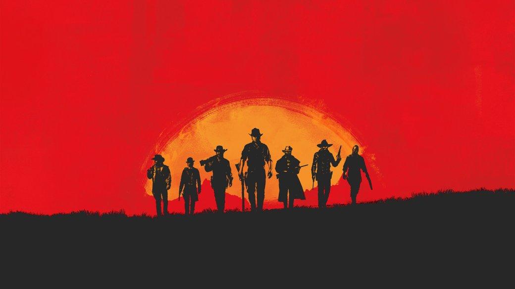 Первый трейлер Red Dead Redemption2— наши ожидания, мечты идогадки | Канобу