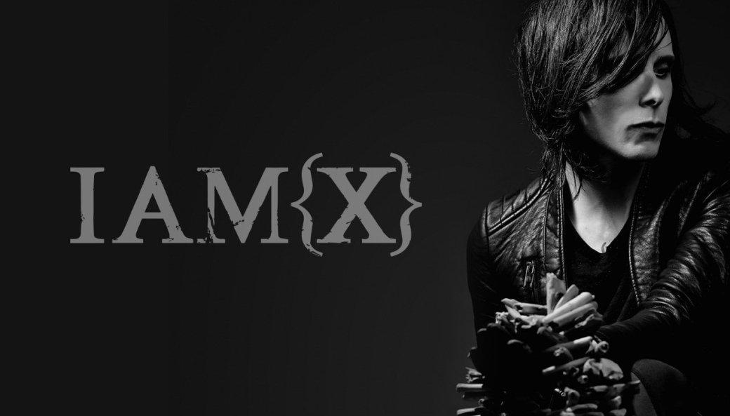 «Если вычувствуете себя фриком, моя музыка может вам помочь»— интервью сКрисомIAMX Корнером | Канобу - Изображение 2