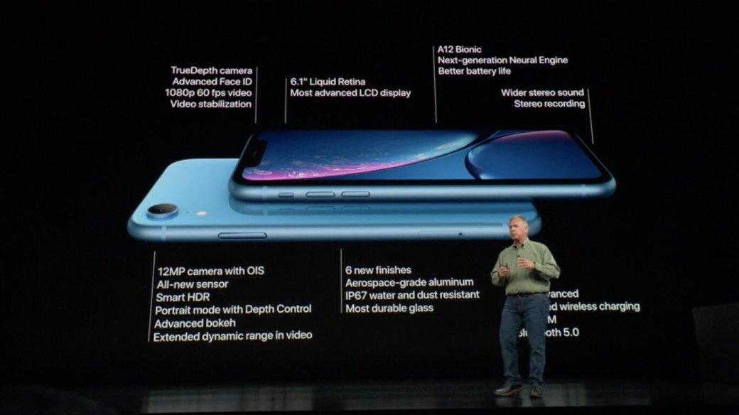 Apple наконец-то представила новую серию iPhone – XR, XS и XS Max | Канобу - Изображение 2