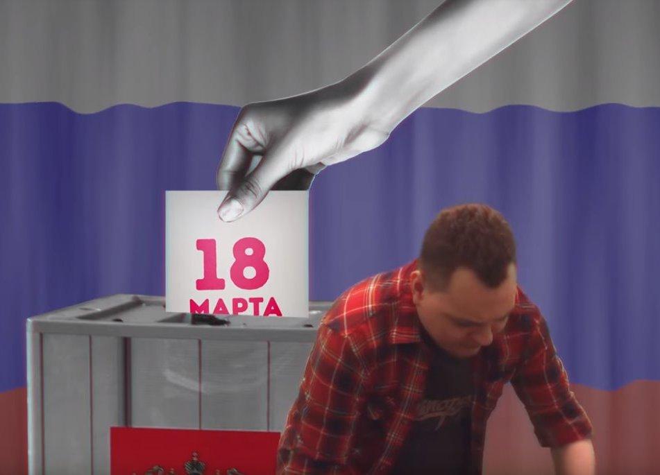 Хованский отнекивался, новитоге выпустил видео про выборы. Ну и кто он после этого?. - Изображение 1