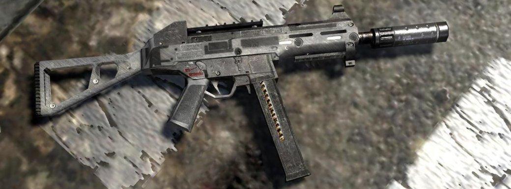 Самое крутое оружие в играх - список мощного и необычного вооружения в видеоиграх | Канобу - Изображение 9
