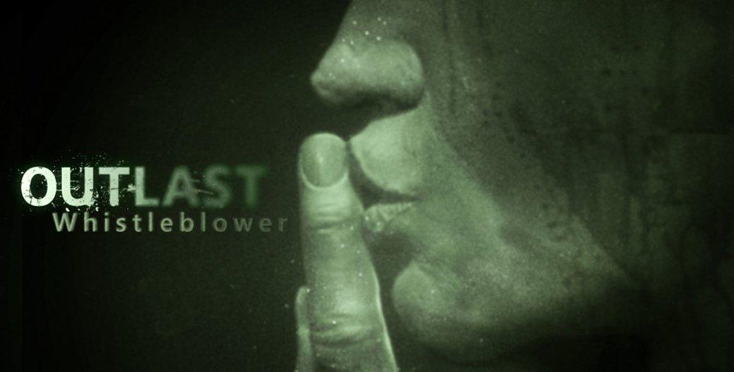 Рецензия на Outlast 2 | Канобу - Изображение 1