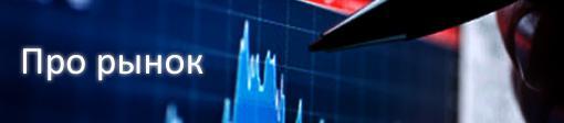 Бизнес-неделя, 24-30 октября 2011 года | Канобу - Изображение 3